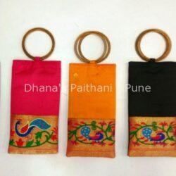 Bangle mobile cover