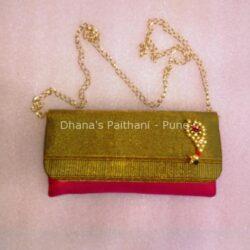 Nath sling